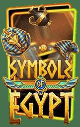 ทดลองเล่นเกมสล็อตออนไลน์ symbols of egypt 2