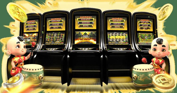 ความเป็นมาของเกมสล็อต Slot Machine